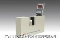 激光測徑儀 激光測徑儀 LMG-D10