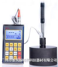 高精度里氏硬度計HG-11C HG-11C