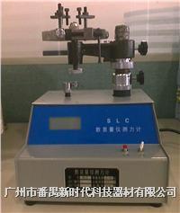 SLC數顯量儀測力計 SLC