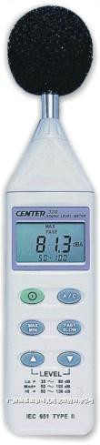 群特數位式噪音計/聲級計CENTER 320  CENTER 320