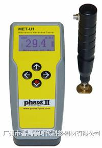 超聲波硬度計MET-U1A