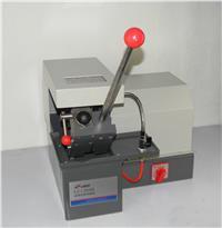 金相試樣切割機 LC-300E
