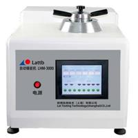自動金相鑲嵌機 LHM-3000
