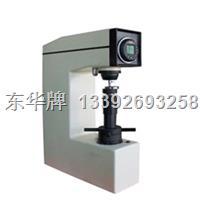 HR-150DTIII 简易数显电动洛氏硬度计