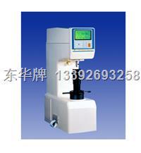 HRSS-150数显双洛氏硬度计
