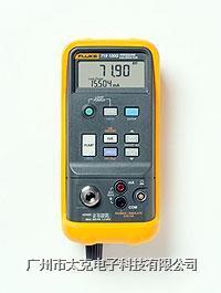 Fluke719便攜式自動壓力校準器 Fluke719