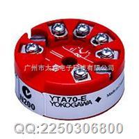 YTA70-E/KS2温度变送器 YTA70-E/KS2