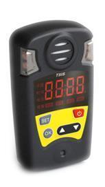 袖珍式硫化氫檢測報警儀