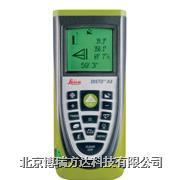 激光测距仪A8