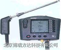 CA-6203 CA-CALCTM 系列燃烧分析仪