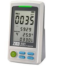 臺灣泰仕TES-5321PM2.5空氣品制監測計