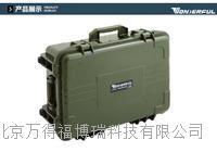 PC-5826塑料防潮箱