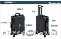 PC-5520F塑料防潮箱