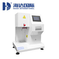 熔融指數測試儀  HD-R803