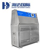 紫外老化箱  HD-E802