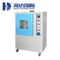 耐黃變老化試驗箱 HD-E704