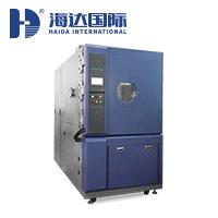 高空低氣壓測試箱  HD-E714