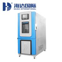 高低溫循環濕熱箱