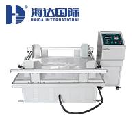紙箱運輸振動試驗台 HD-A521