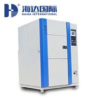 不幹膠冷熱衝擊試驗機 HD-E703