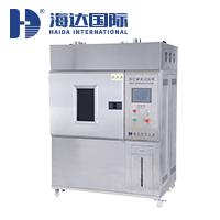 雙通道氙燈耐候試驗箱(水冷型) HD-E711