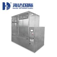 大型防水淋雨房 HD-E710