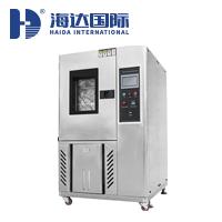 可程式恒溫恒濕試驗機價格(圖)  HD-E702-50B20