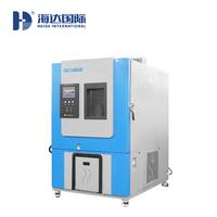 供應深圳 可編程低溫恒溫恒濕試驗箱 HD-E702-800K40