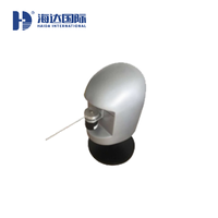 電動車頭盔視野測量儀 HD-K504