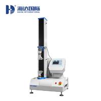 拉力試驗設備生產廠家 HD-B609B-S