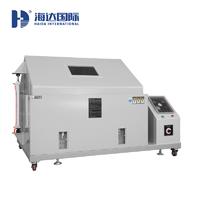 復合式鹽霧測試機  HD-E808-90A