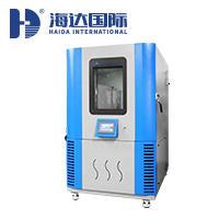 東莞AGapp客戶端二維碼甲醛氣候箱 HD-F801-3