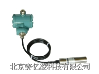 液位传感器 STLP