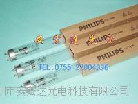 飛利浦紫外線殺菌燈管 36W/1200MM