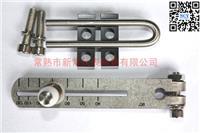 西門子閥門定位器直行程反饋桿(長標尺)6DR4004-8VL 6DR4004-8VL