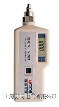VC 63数字测振仪