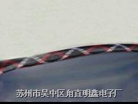 編織線 1-50