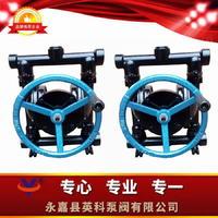 新型手搖隔膜泵 鋁合金手動隔膜泵 手搖隔膜輸送泵  隔膜手搖泵