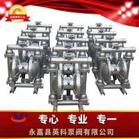隔膜泵、排污泵、真空泵泵阀部分产品价格表