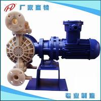 全氟塑料电动隔膜泵 DBY-40FFFF