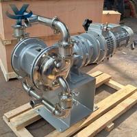 無極調速電動隔膜泵
