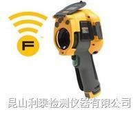 工业用和商用Ti105红外热像仪