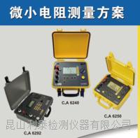 CA6240\CA6250\CA6292小型电阻测量仪