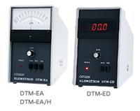 CITIZEN(西铁城牌)DTM-ED电子显示器 DTM-ED