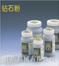 KAY Diamond 钻石粉 (power) 0.1 Micron