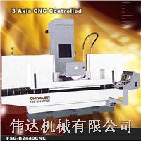 高智慧成型CNC磨床FSG-H/B2440CNC FSG-H/B2440CNC