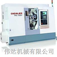 台湾福裕CHEVALIER车铣复合机  FNL-250Y/250SY/320Y/320SY