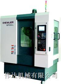 台湾福裕CHEVALIER高速立式综合加工机  QP1620-L/QP536-L/QP640-L/FTC-1320V