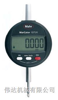 MAHR数显百分表 1075R 12.5mm 0.01mm 特价销售中 4336010