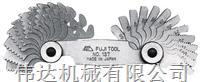 日本FUJI TOOL螺距规No.168 No.168